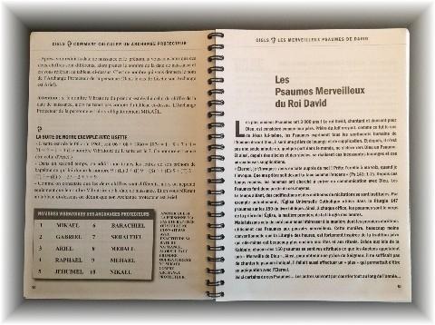 The Psalms Of David Skies