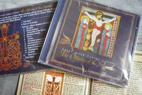 Laissez-vous séduire par les traditions liturgiques anciennes que vous pourrez écouter sur ces CD !