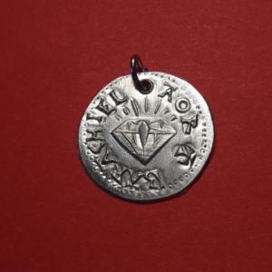 Médaille Emblématique de BARACHIEL - CIELS